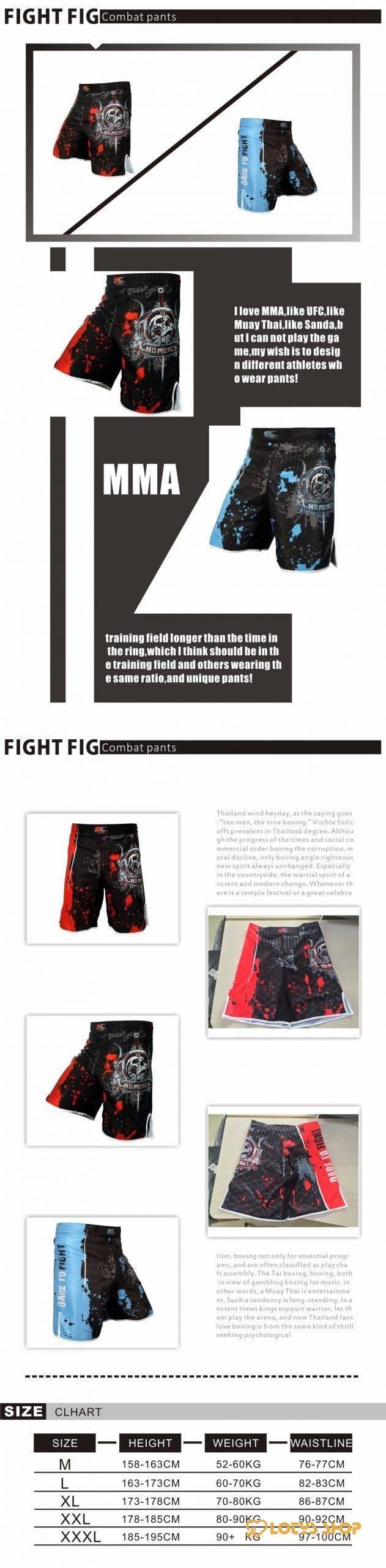 Men's Sport MMA Shorts
