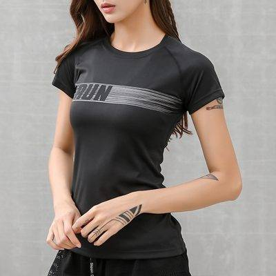 Women's O-Necked Short Sleeved T-Shirt Sport items Women's sport items Women's T-Shirts color: Black|White